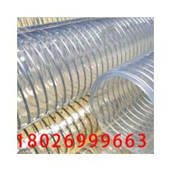 无色无味塑料钢丝软管,不含塑化剂透明钢丝水管,带材质证明