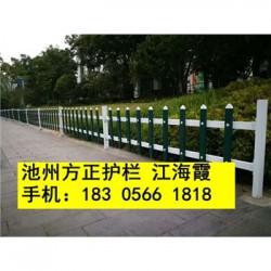 袁州pvc围墙护栏宜春pvc护栏厂家