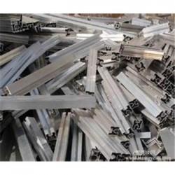 广州荔湾区废旧金属诚信回收