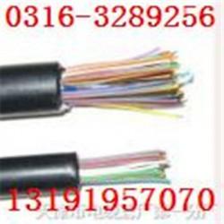 HYA53铠装通信电缆规格,生产厂家
