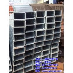 海珠区镀锌方管,广州诚绅贸易有限公司,6分