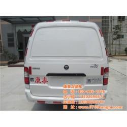 康泰制冷(图),冷藏车厂家,湘潭冷藏车