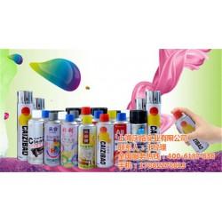 庆临实业(图)|自动喷漆品牌|自动喷漆