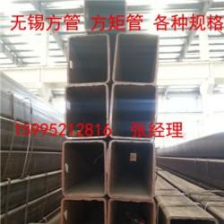140*80*9.0 建筑用的方管 广告方管 搭架方
