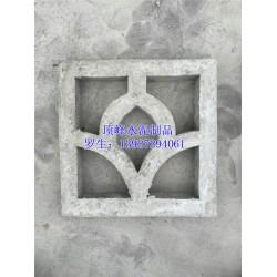 顶峰水泥制品(图)、水泥花窗销售、天河水泥