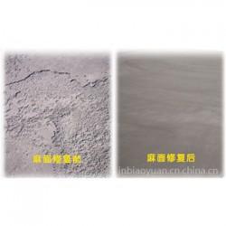 水泥路面起沙修补料南阳市水泥路面修补料多