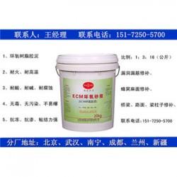 柳州钢结构灌浆料,钢结构灌浆料联系方式