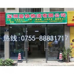 关林到台湾放心的物流服务|防潮胶珠特快专