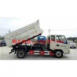5-8吨自装卸式垃圾车湘西州销售点