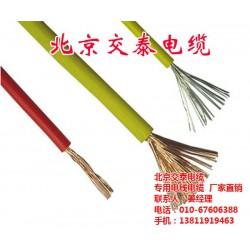 电缆、交泰电缆(在线咨询)、电缆规格