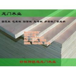 免漆生态板厂家_生态板_龙门木业(查看)