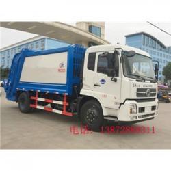 郑州市国五江铃6方压缩式垃圾车价格多少