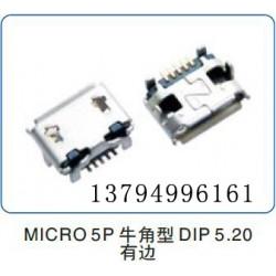 睿奥电子价位合理的MICRO USB母座_你的理想