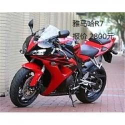 出售雅马哈R7摩托车
