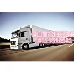龙江乐从直达到江西吉安吉州货运部  整车.