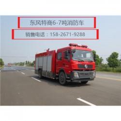 鹤壁东风天锦水罐消防车|东风天锦泡沫消防