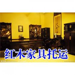 北京太平家园附近儿的油画相框快递公司==20