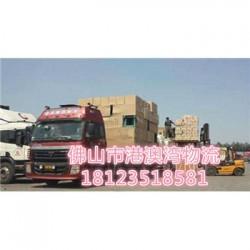 龙江乐从直达到江苏徐州泉山货运部  整车.