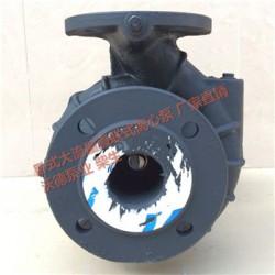 IZ125-100-125冷冻水离心泵\\产品优势