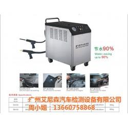 汽车蒸汽洗车机价格|汽车蒸汽洗车机|艾尼森