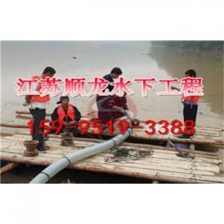 通渭县水下开挖公司-蒸蒸日上