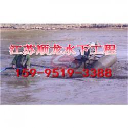 三穗县水下清理石头公司-朝气蓬勃