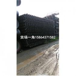 瑶海DN600球墨铸铁管代理商