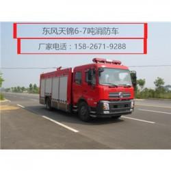 酒泉东风天锦水罐消防车|东风天锦泡沫消防