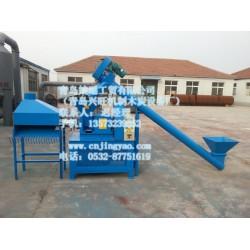 机制木炭机价格|浙江木炭机|婧瑶工贸