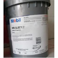 Mobil EAL 22A,美孚EAL 22A环保冷冻机油,1