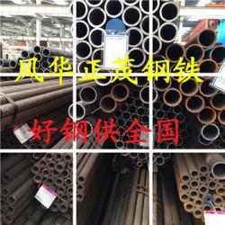 安庆T91合金钢管