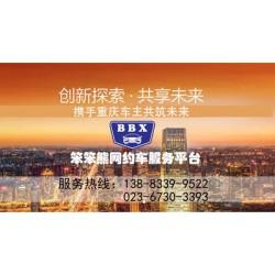抚州上海华固,房屋质量安全检测,工程建筑检
