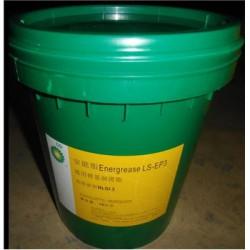 BP安能脂LS-EP3润滑脂,BP Energrease LS-E