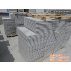 华城石材|芝麻灰石材|芝麻灰石材生产厂