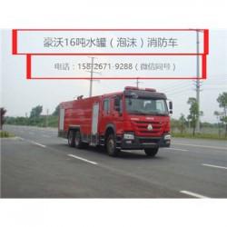 商丘东风天锦水罐消防车|东风天锦泡沫消防