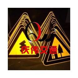 优惠的三角警示标志牌南宁厂商直销 广西三