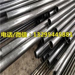 59×2.5无缝钢管多少钱
