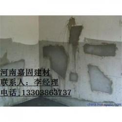 高强聚合物砂浆郏县质量好