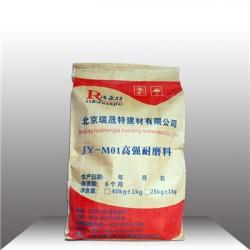 黑龙江桦川县M01高强耐磨料供应商