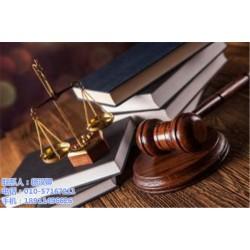 广森律所(多图)|刑事律师费用|刑事律师
