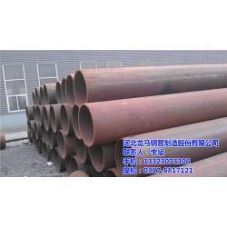 龙马钢管(图)|大口径厚壁直缝钢管供应|大口