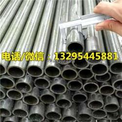 59×2.5精密钢管生产厂家