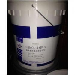 FUCHS RENOLIT GP3,福斯RENOLIT GP3润滑脂