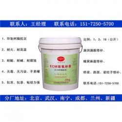 柳州钢结构灌浆料,钢结构灌浆料专业生产厂