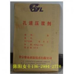 黑龙江预应力孔道压浆料植筋胶耐磨料厂家中