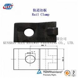 锻造铁路压板生产工厂