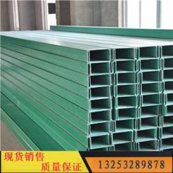 西宁200*100玻璃钢槽式桥架大量现货
