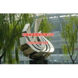 【河南鼎盛】(图)|焦作不锈钢园林雕塑制作|
