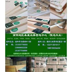 板材_南阳橱柜板材_南阳家庭装修选哪种板材