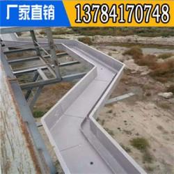 复合材料电缆槽供应商